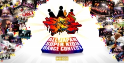 ALL JAPAN SUPER KIDS DANCE CONTEST