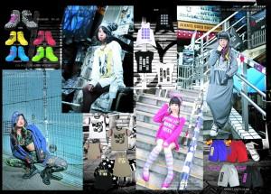 2013ffvol.1-naka-katalog