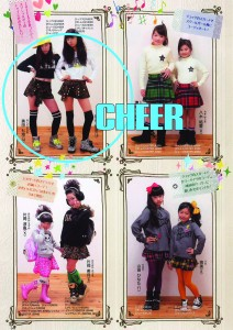 Dream Girls 2015WINTER Vol.5-3