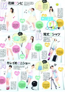 GirlsTribe 2014vol.2-1