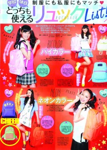 GirlsTribe 2014vol.2-2