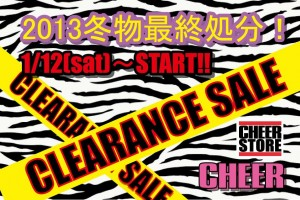 2013CLEARANCESALE-[更新済み