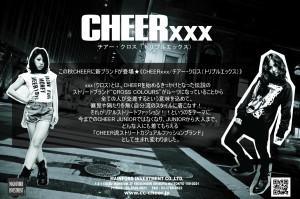 CHEERxxx