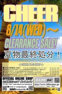 2013clearance-web