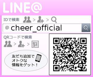 cheer_official_pink