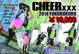 2014apparel-mitsuki-pop