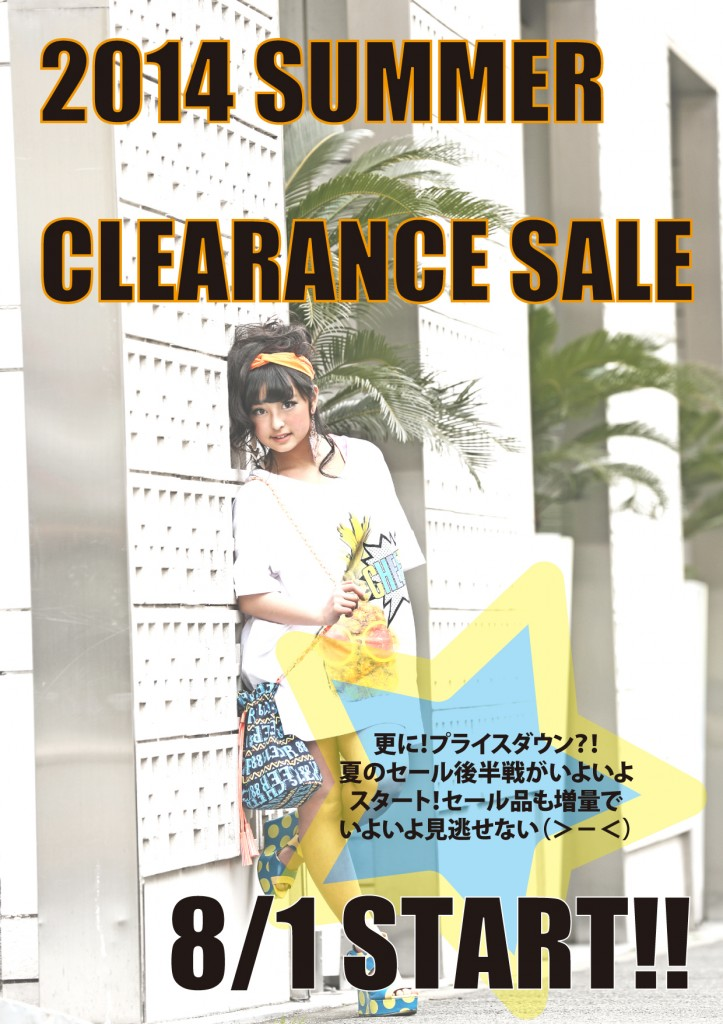 2014Crearancesale-pop