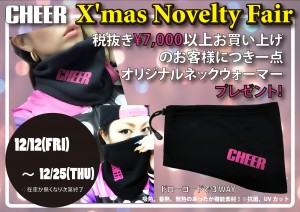 2014-xmasnovelty