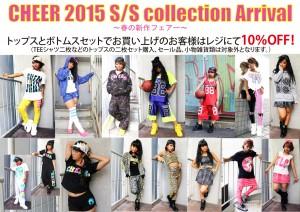 2015-2-set10