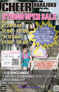 studio-open