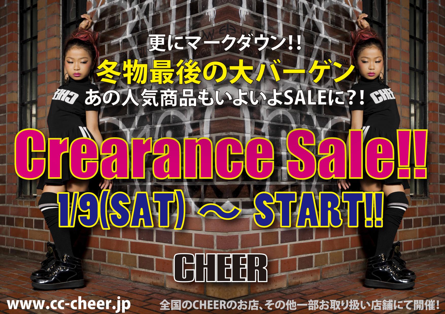 2016-1-crearance