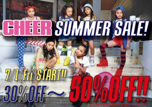 2016-summersale-pop