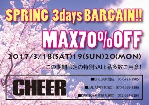 banner_m_top