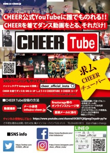 cheertube-f